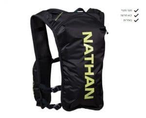 המאמן -ציוד ספורט ביתי -וסט גב למים NATHAN QUICK START RACE VEST